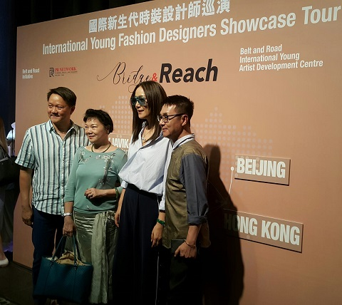 Belt Road International Young Fashion Designers Showcase Tour Consulate Of Panama In Hong Kong